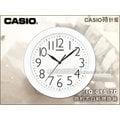 CASIO時計屋 卡西歐 IQ-01S-7D 大型數字掛鐘 簡約設計 塑膠材質 全新品 保固一年 開發票