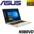 ★【ASUS 華碩】【ViVoBook Pro 15】ASUS N580VD-0131A7700HQ 金 i7-7700HQ NV1050 2G顯卡 1TB+128G SSD