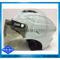 《福利社》GP5 GP-5 028 素色 白色 雙層鏡片 半罩安全帽 內襯全可拆 輕便式