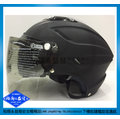 《福利社》GP5 GP-5 028 素色 消光黑 雙層鏡片 半罩安全帽 內襯全可拆 輕便式