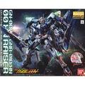 【BANDAI】鋼彈00 MG 1/100 GN-0000+GNR-010/XN 00 XN RAISER 00斬擊強化模組