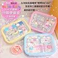 聯名款Hello Kitty【不鏽鋼便當盒】正304-不鏽鋼 多格餐盤/兒童便當盒/餐具/餐盒 凱蒂貓 KT