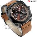 CURREN 卡瑞恩 粗曠厚實 造型三眼 日期顯示窗 大錶徑腕錶 男錶 皮帶錶 咖啡色 CU8260咖咖