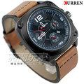 CURREN 卡瑞恩 粗曠厚實 造型三眼 日期顯示窗 大錶徑腕錶 男錶 皮帶錶 黑x褐 CU8260黑咖