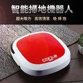 【ENNE】Corile全智能三合一自動掃地機器人 智慧型掃地機/紅色 (E0801-R)