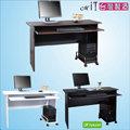 DFhouse》黑森林電腦桌+主機架(2色)-辦公椅 電腦椅 書桌 茶几 傢俱 床 櫃 書架