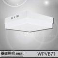 7【基礎照明旗艦店】(WPVB71) LED-15W 吸頂燈 保固 浴室 廚房 走廊 樓梯間 白玉玻璃 簡單密閉式防水 可貨到付款 另有E27 可裝LED燈泡