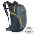 【美國 OSPREY】Daylite Plus 20休閒背包20L『岩石灰』10001183 登山 露營 休閒 出國旅遊 雙肩包 單車背包 運動包 電腦包