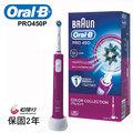 【德國百靈Oral-B】歐樂B全新升級3D電動牙刷PRO450P ◤加贈牙線棒+牙膏◢