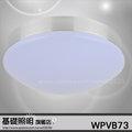 7【基礎照明旗艦店】(WPVB73) LED-20W 吸頂燈 保固 浴室 廚房 玄關 走廊 白玉玻璃 簡單密閉式防水 可貨到付款 另有E27 可裝LED燈泡