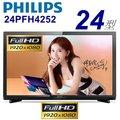 《e-man》PHILIPS飛利浦 24吋IPS Full HD LED液晶顯示器+視訊盒24PFH4252