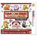 ★普雷伊★【3DS】Famicom Remix 精選輯(FC紅白機名作精選輯)《日文版》(日規機專用)
