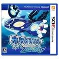 ★普雷伊★【3DS】神奇寶貝 始源藍寶石《日文版》(日規機專用)