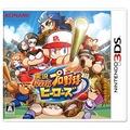 ★普雷伊★【3DS】實況野球 群英集結《日文版》(日規機專用)