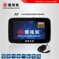 【綠蔭-全店免運】響尾蛇 A8 1080P高畫質雙錄行車記錄器(含16G)