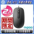 【阿福3C】Lenovo Think 無線雷射滑鼠 (0A36188) 原廠公司貨 For X270 T460 T470 X1c
