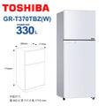 【TOSHIBA 東芝】 330公升超靜音一級變頻電冰箱 白GR-T370TBZ(W) 基本安裝/舊機回收