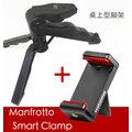 【eYe攝影】桌上型三腳架 M07 + Manfrotto 手機夾 自拍架 手機架 直播 iphone 6 s plus