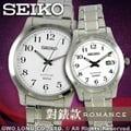 CASIO手錶專賣店 SEIKO精工 SGEH67P1+SXDG89P1 藍寶石水晶鏡面 日期 石英對錶