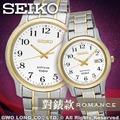 CASIO手錶專賣店 SEIKO精工 SGEH68P1+SXDG90P1 藍寶石水晶鏡面 日期 石英對錶 全新品