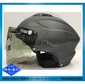 《福利社》GP5 GP-5 028 素色 平灰色 雙層鏡片 半罩安全帽 內襯全可拆 輕便式