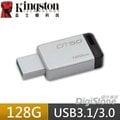 【加贈SD收納盒+免運費】Kingston 金士頓 128GB DT50 128GB USB3.1 高質感隨身碟X1P【鋁合金屬外殼,堅固耐用 】【原廠五年保固】