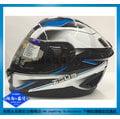 《福利社》ZEUS 瑞師 1600 AK4 ZS-1600 白黑藍 CARBON 超輕 碳纖維 全罩式 安全帽