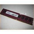 JULE 3C會社-威剛A-DATA DDR4 2133 8GB 8G 終身保固/單面/1.2V/桌上型 記憶體