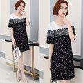 【韓國KW-輕美系】KBN2744-5 韓系時尚印花蕾絲拼接修身洋裝-寶藍