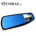CORAL S1 後視鏡行車記錄器 140度全高清玻璃鏡頭 (單機不含後鏡頭、記憶卡)