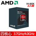 (採購專區)AMD X4-860K 4核心中央處理器 (無鎖倍頻) (三入組)
