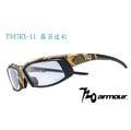 【凹凸眼鏡】澳洲720armour Speeder RX-T947RX-11 光學運動型專用鏡框--提供六期零利率