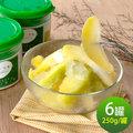 【盧家芒果】情人果冰x6罐(250g/罐)