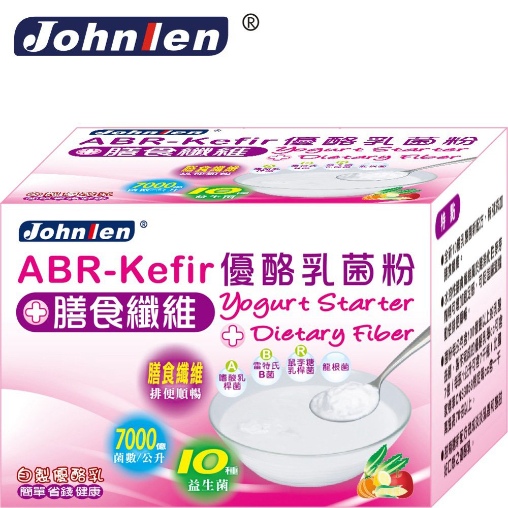 【中藍行】【新發售】1盒 ABR-Kefir優酪乳菌粉(3公克)+膳食纖維(15公克)(18公克/包X10包/盒)(優格菌粉)