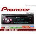 音仕達汽車音響 先鋒 PIONEER DEH-S2050UI CD/USB/IPhone/IPOD 多彩色