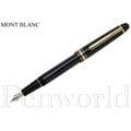 【Penworld】德國製 Mont Blanc 萬寶龍 經典小班金夾鋼筆(黑) 145