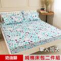 7 折↘限量【奶油獅】好朋友系列-台灣製造100%精梳純棉床包二件組-3.5尺~滿版印花、三色可選