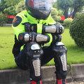( 四件組護具)防摔護具 不鏽鋼護具 越野護具 騎士護具 機械護具 重機裝備 護膝護肘