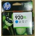 【1768購物網】HP原廠墨水(920XL) CD972AA 藍色(青色)墨水