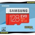 莫名其妙倉庫【GS113 三星128GB記憶卡】Samsung EVO Plus microSDXC TF