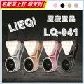 ✿mina百貨✿ LIEQI LQ-041(LQ-035 升級版) 手機補光燈 補光燈鏡頭 手機外置鏡頭【C0185】