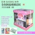 [ 河北水族 ] 日本 SUISAKU 水作【金魚飼養玻璃套缸(含沉水過濾) 1組】N230