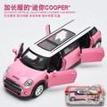 加長版合金車模 MINI迷你聲光回力車兒童合金玩具車模型【維尼】3C生活館