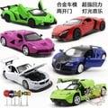 合金小汽車模型蘭博基尼寶馬車模兒童玩具車聲光回力車轎車禮物【維尼】3C生活館
