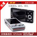 免運 貼好鋼化膜+保護套 Sony Ericsson W995 W995i 滑蓋手機 810萬照相 WIFI 3G上網