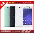 免運 送鋼化玻璃膜+保護套Sony Xperia C3 D2533 LTE 4G全頻手機/800萬畫素