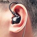 IROCK重低音炮 掛耳入耳式耳塞線控帶麥蘋果手機通用運動耳機3C生活館