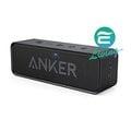 【愛油購】Anker SoundCore 可攜式藍芽喇叭 黑色 #A3102011