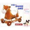 麗嬰兒童玩具館~迪士尼正版授權-Kiddieland 二合一絨毛搖馬坐行車-音樂搖搖馬/學步車/助步車