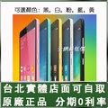 免運 送保護貼 小米原廠 紅米note2 高配版32G 4G上網 LTE 5.5吋 雙卡雙待 八核心 1300萬照相